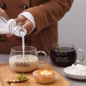 早餐杯玻璃杯子家用牛奶带把大肚燕麦片杯网红ins喝水杯女大容量