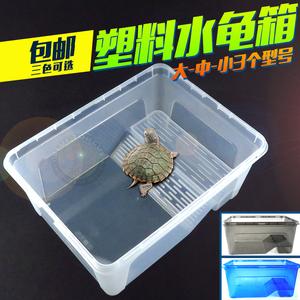 乌龟缸龟盆特大号带晒台鱼缸开放式乌龟塑料乌龟活体饲养金鱼盒箱