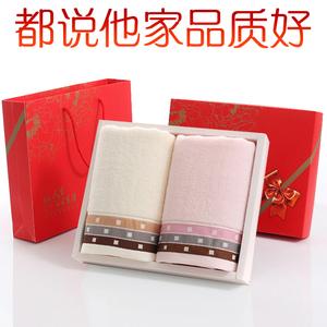 純棉毛巾禮盒批量套裝2條裝生日壽宴結婚回禮品團購定制繡字logo