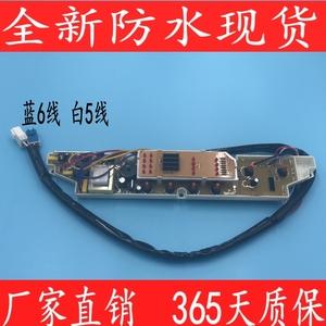 三洋全自动洗衣机电脑板XQB55-486 XQB60-586N XQB60-1086电路板