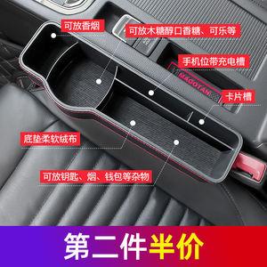 汽車座椅夾縫儲物盒防漏塞收納箱縫隙車載收納盒置物袋車內飾用品