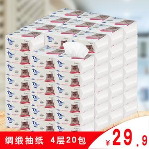 纸巾抽纸整箱20包家用实惠装雪松卫生纸巾大号餐巾纸婴儿面巾纸抽