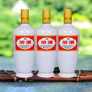 汾酒53度750ml出口瓷瓶山西汾酒 三瓶瓷汾清香型国产粮食白酒