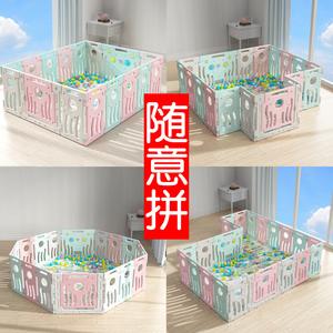 婴儿防护栏儿童游戏围栏室内家用宝宝安全栅栏爬行垫学步地上围