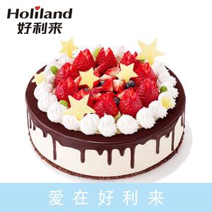 好利来生日闪闪甜星 巧克力慕斯轻脆夹心限北京、上海预订