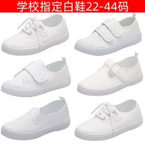 幼兒園小白鞋學生童鞋帆布鞋白球鞋兒童白布鞋男童女童白色室內鞋