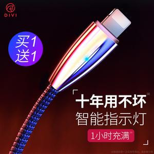 第一卫苹果数据线iPhone6充电线X器6s手机8p冲7plus快充sp闪充11pro车载max加长2米xr平果cd正品iphonex短xs