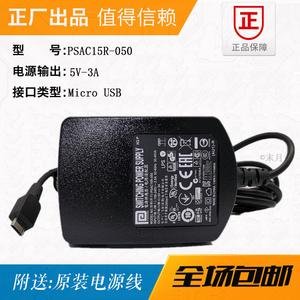 全新原裝飛宏/PHIHONG 5V3A電源適配器PSAC15R.050