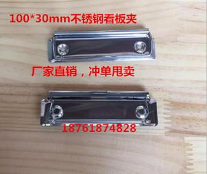 不锈钢看板夹周转箱专用标签夹透明塑料夹标签夹物料插卡牌塑料夹