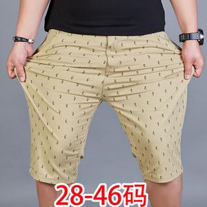 加肥短裤男大码弹力