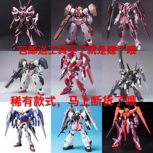 高高HG1:144座天使独角兽能天使座天使主天使扎古稀有模型玩具