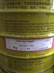重慶三峽快干銀粉漆 暖氣片 管道 欄桿 金屬表面防銹 防腐漆油漆