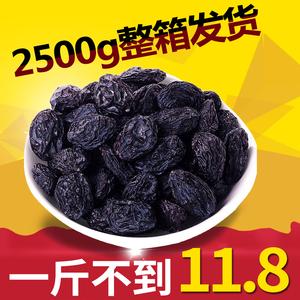 玫瑰香黑加侖葡萄干新疆大粒新貨5斤批發 非散裝特級超大黑萄葡干