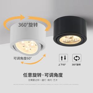 LED明装筒灯超薄可调过道灯简约走廊灯吸顶圆形背景墙小明装射灯