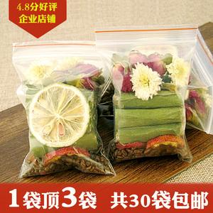 柠檬荷叶茶山楂玫瑰花茶包组合决明子干荷叶肚子身散袋装瘦然纯天