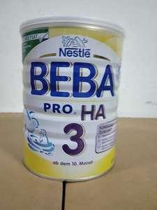 德國雀巢貝巴HA系列超級能恩3段 水解蛋白抗過敏低敏嬰兒奶粉