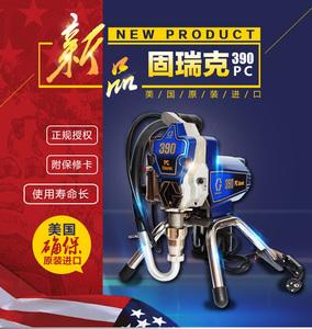 美國固瑞克390高壓無氣噴涂機進口噴乳膠漆機內外墻地坪電動噴涂