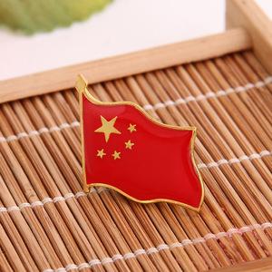 国旗胸章 高档金属徽章定做中国五星红旗勋章专业定制世界各国胸