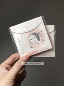现货 日本本土 京都 京好YOJIYA 洗脸纸洗面皂纸 携带方便