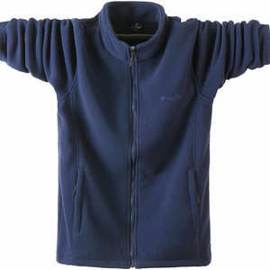 春秋季男士夾克大碼開衫運動休閑上衣肥佬寬松衛衣搖粒絨外套男裝