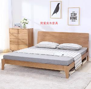 简爱实木家具床 日式白橡木双人床 简约现代双人实木床 卧室家具
