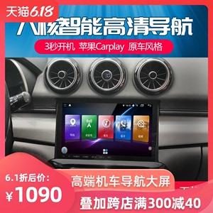 長歌 適用凱翼v3/x3改裝中控大屏安卓語音智能導航一體機倒車影像