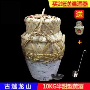 古越龙山绍兴黄酒雕王10L 竹编坛装 10KG 半甜型手工冬酿