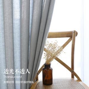 北歐風格透光不透人紗窗簾加厚半遮光客廳陽台落地窗白色亞麻紗簾