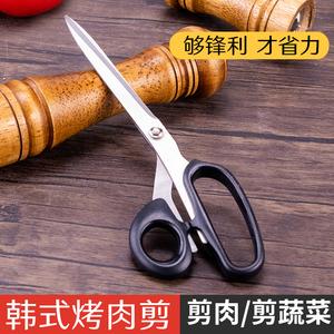 韩国餐厅专用烤肉剪刀厨房不锈钢剪刀加长烧烤剪刀韩式泡菜料理剪