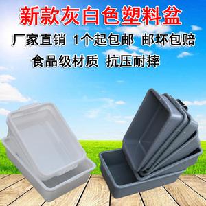 白色灰色长方形塑料盆加厚胶盆周转箱收纳盒食品级冰盆胶框养鱼盆
