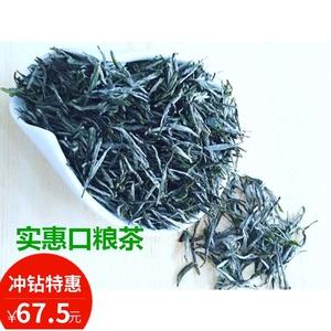 19綠茶浮梁茶毛尖茶江西綠茶手工高山茶浮瑤仙芝得雨活茶二級125g