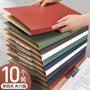 10個裝文件夾夾板A4單雙強力分類夾子資料夾插頁多層功能夾硬殼收納盒學生用板夾文件架收納冊桌辦公用品文具