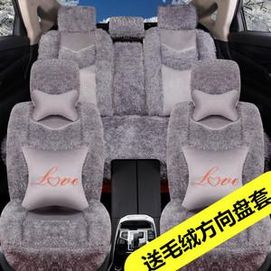新款冬季座套保暖汽车坐垫小车冬天短毛毛绒车套全包男女通用座垫