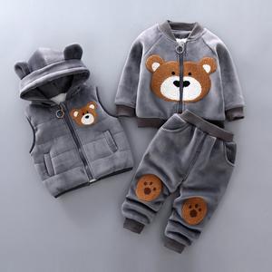 男童装秋冬款三件套装婴儿童加绒小孩衣服宝宝冬装0-1-3岁外套2潮