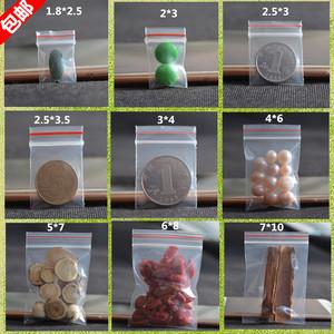 包邮特小号自封袋饰品密封塑料袋加厚食品透明包装袋药粉珠宝袋子