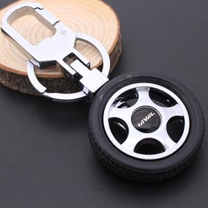 长城m4专用钥匙