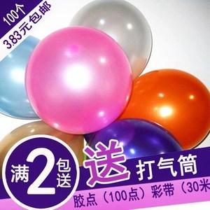 多用途气球轻粉红色活动小女孩装饰品庆典透明浪漫爱心盒子同乡会