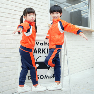 幼儿园园服春秋装儿童班服校服秋季长袖中小学生校服运动服秋天