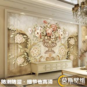 定制欧式电视背景墙壁纸现代简约3d立体墙布客厅沙发轻奢无缝壁布