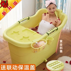家用加厚成人洗澡盆全身折疊可坐躺大人兒童小孩用泡澡桶神器浴缸