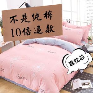 100%全棉純棉四件套網紅款ins風1.8m床單被套秋季被罩床上4件套三