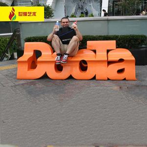 新款商場多人公共休息區玻璃鋼椅子 創意廣場商業街DOOTA休閑座椅