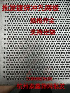 镀锌冲孔板圆孔网铁板吸音板1-2mm厚多孔定做打孔板3孔5孔8