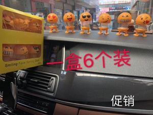 彈跳小黃人車載玩具創意擺件搖頭車載擺件底座臺網紅車載擺件彈跳