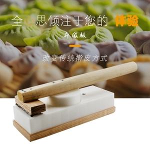 清明饺子皮模具青团模具做清明果印模具艾饺糍粑压皮器饺子皮神器
