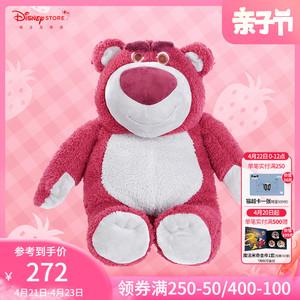 迪士尼商店 草莓熊毛绒玩具大号草莓香味玩偶Lotso