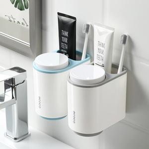 牙刷置物架壁掛刷牙杯掛墻式衛生間放置漱口杯電動牙缸套裝免打孔