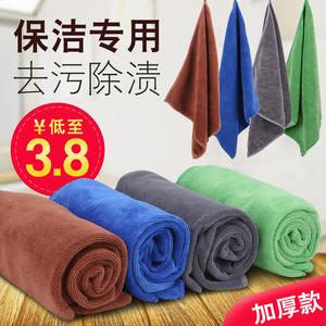 保洁专用毛巾抹布吸水加厚细纤维洗碗布不掉毛家政家务清洁擦玻璃