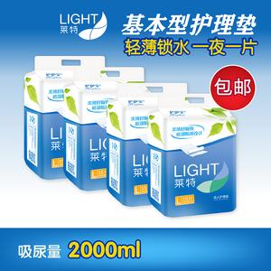 萊特成人護理墊老年人隔尿墊60*90一次性尿布防漏護墊基本L15*4包