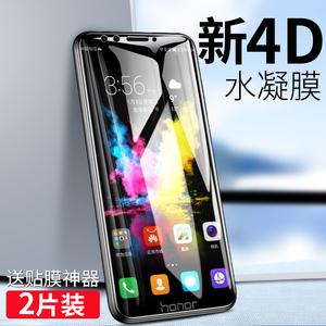 品基 华为荣耀9青春版钢化膜水凝膜手机4D曲面全屏全覆盖防爆贴膜